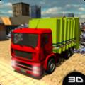 城市垃圾服务车游戏