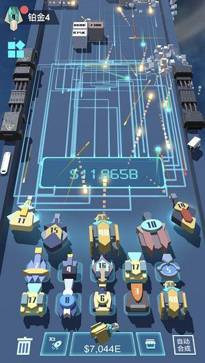 我不是塔防3D游戏官方正式版下载图3: