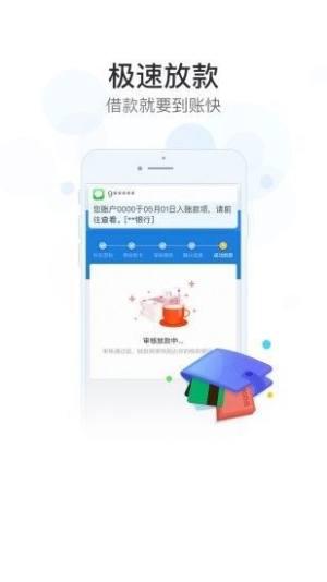 部落金库APP手机软件下载图片3