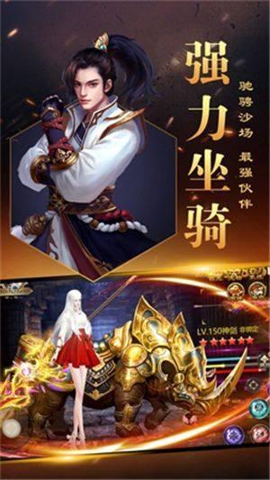 神宠复苏手游安卓官方版下载图片1