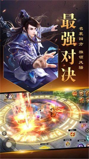 神宠复苏手游安卓官方版下载图片3
