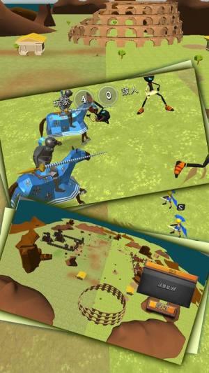 火柴人骑士战争3D游戏官方安卓中文版下载图片4