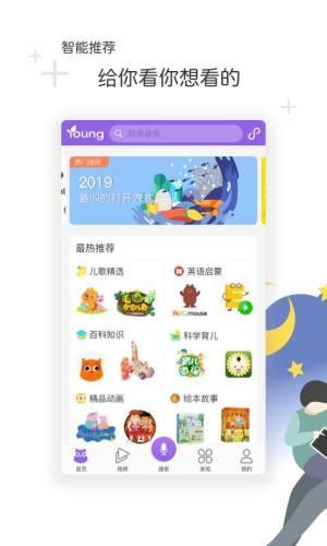 花漾搜索app图1