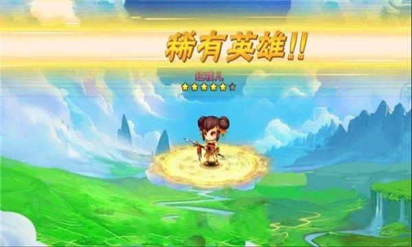 胡乱西游手游最新官网版下载图2: