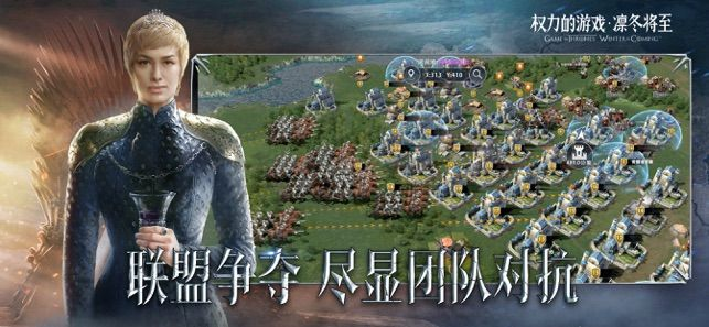 权利的游戏S8E6中文完整版官方网站下载图片4