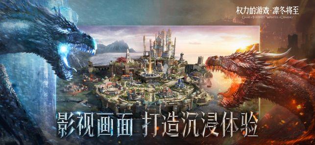 权利的游戏S8E6中文完整版官方网站下载图片1