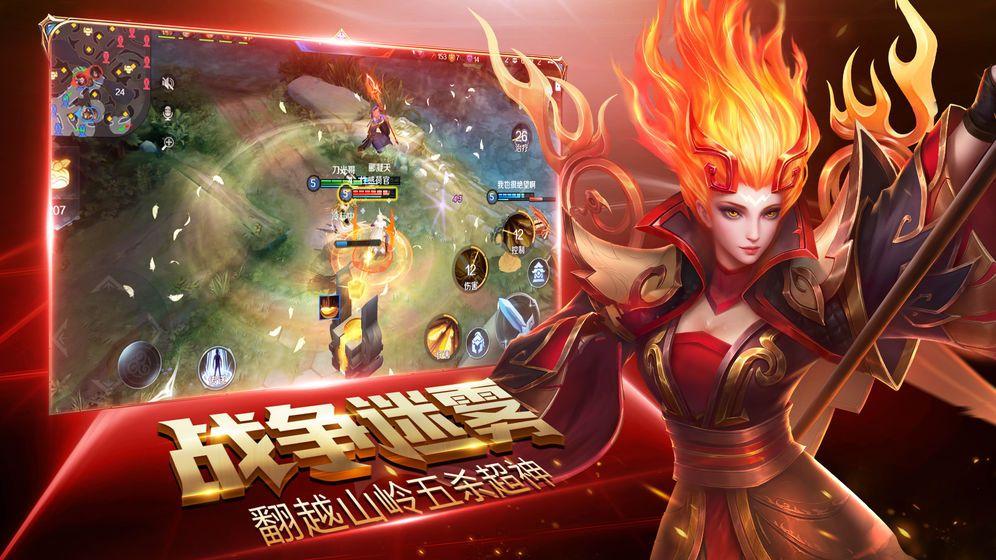 盛世荣耀手游官方网站下载正式版图4: