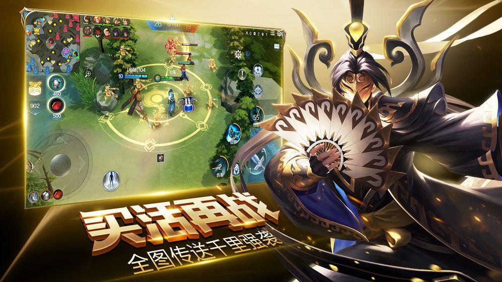 盛世荣耀手游官方网站下载正式版图3: