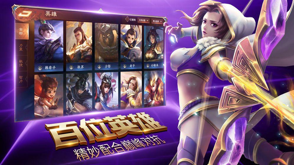 盛世荣耀手游官方网站下载正式版图1: