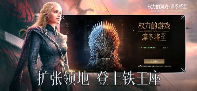 权利的游戏S8E6中文完整版官方网站下载图5: