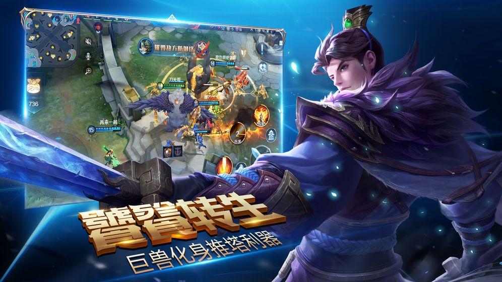 盛世荣耀手游官方网站下载正式版图2: