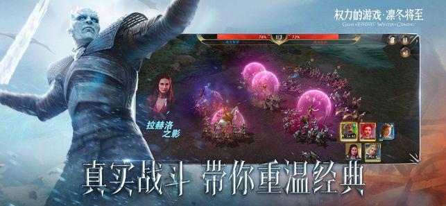 权利的游戏S8E6中文完整版官方网站下载图片2