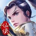 一剑修仙正版游戏官方网站版下载
