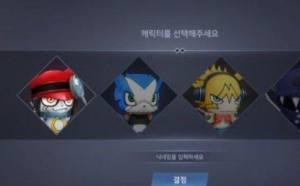 应用兽Defense手游中文版官方网站下载图片4