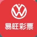 易旺彩票网1.0.2版