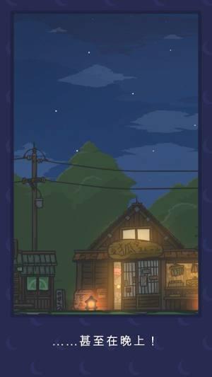 Tsuki月兔冒险中文版图2