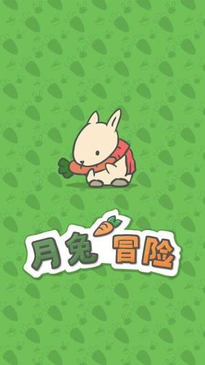 Tsuki月兔冒险中文版图3