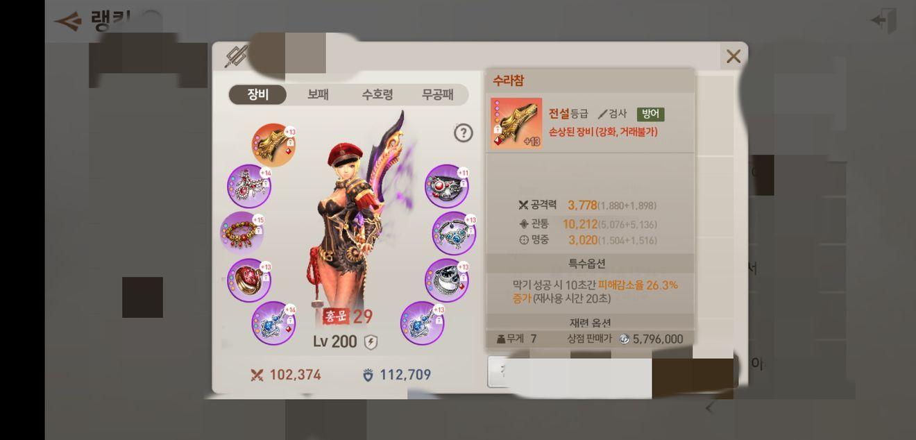 剑灵革命游戏官方网站下载安卓版图2: