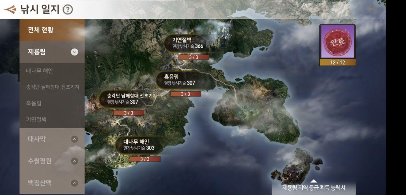 剑灵革命游戏官方网站下载安卓版图5: