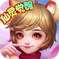 菲狐倚天情缘星耀版