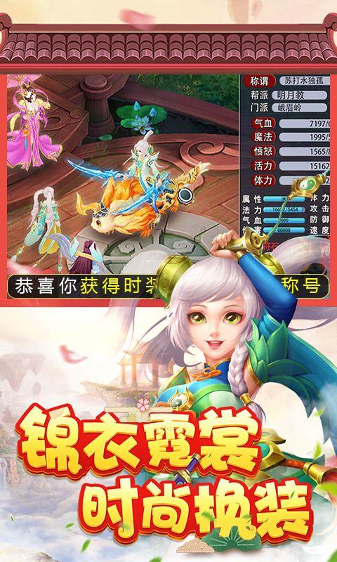 菲狐倚天情缘免费送满V星耀版图5: