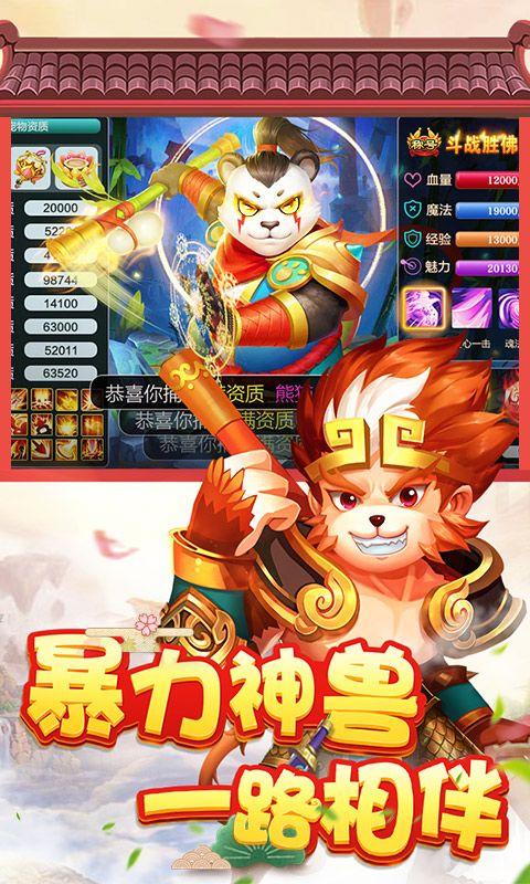 菲狐倚天情缘免费送满V星耀版图4: