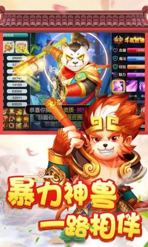 菲狐倚天情缘星耀版图4