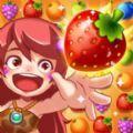甜蜜水果炸弹游戏