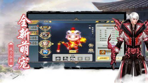 道幻修仙游戏官方网站下载正式版图片2