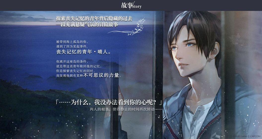 无法触碰的掌心2第二部中文安卓直装版下载图2: