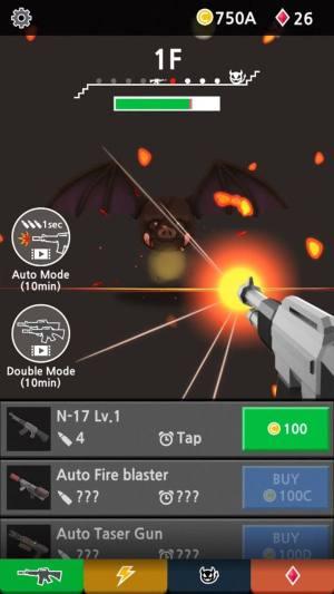 点击枪手破解版图4