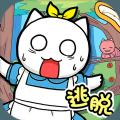 白猫的大冒险3最新版
