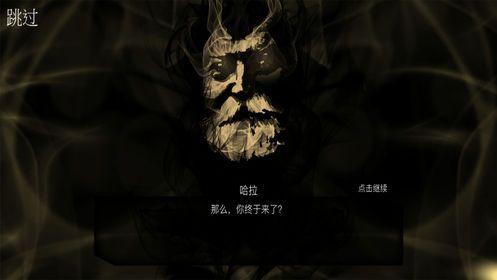 源光游戏安卓版下载图2: