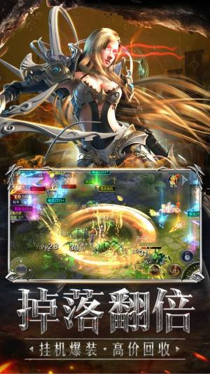 剑与地下城手游官方版下载图片2