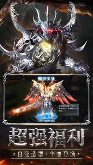 剑与地下城手游官方版下载图片1