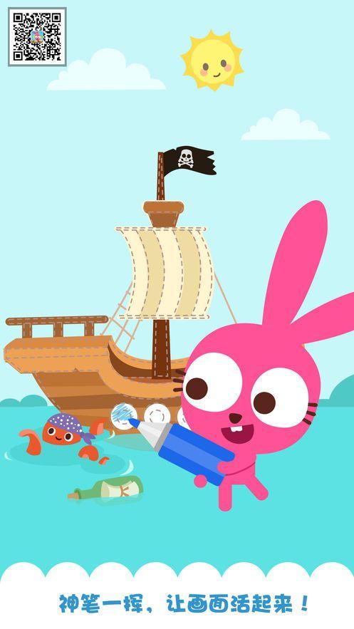 泡泡兔快乐画画数字填色游戏最新安卓版APP下载图片3