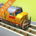 火车大亨模拟器2修改版