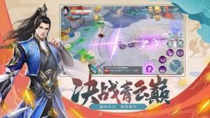 问剑天涯手游官网最新版下载图片1