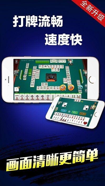 集结号棋牌app官方网站下载正式版图片2