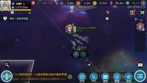 星际文明新纪元内测版图1