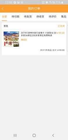 连连优品APP优惠购物软件下载图片3