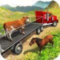 农场动物卡车驾驶游戏