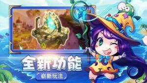 超级大乱斗手游官网版下载图片3