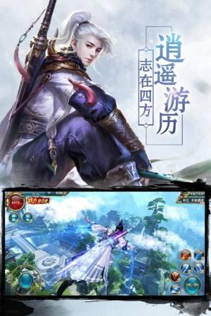 仙剑炼妖录手游官方版下载图片2