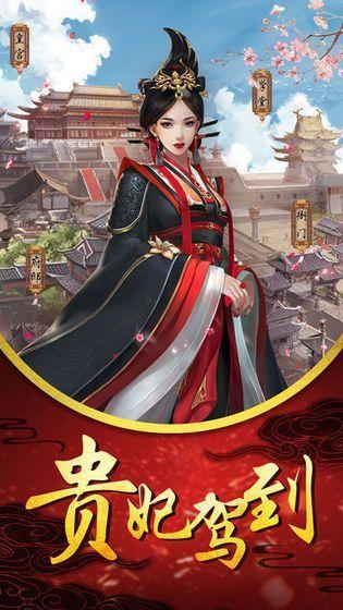 后宫宛如传游戏官方网站下载正式版图2: