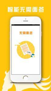 飞侠钱包APP官方网站下载图片3