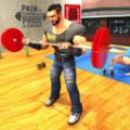 虚拟健身房模拟器游戏