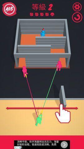 Shootout 3D游戏图5