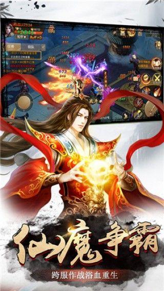 仙界神庄手游官网最新版下载图片1