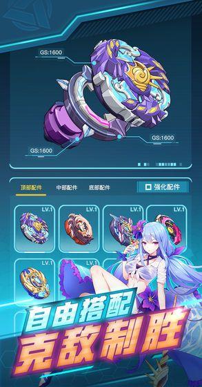 螺旋勇士手游官网版下载最新版图片3